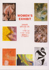 Womensexhibit
